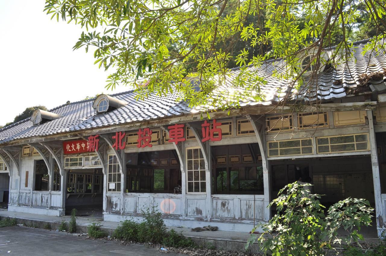 1937年間興建的台鐵新北投車站舊有站體建築,曾以1元代價「賣」給台灣民俗村。照...
