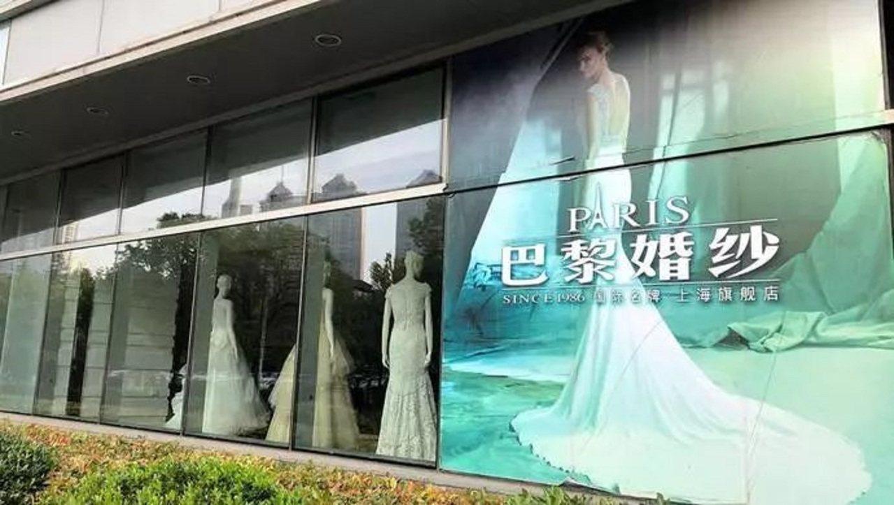在上海經營23年的台資巴黎婚紗突然關門。圖/上觀新聞