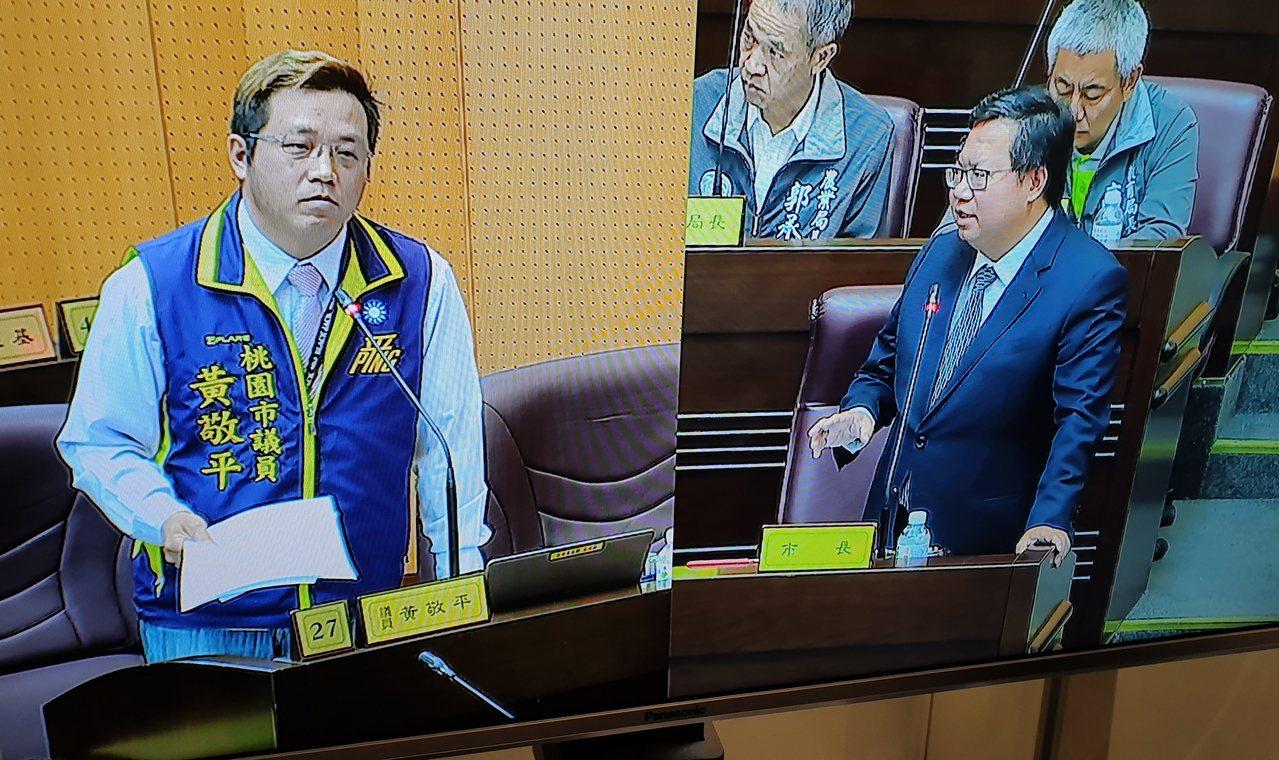 鄭文燦強調不卡韓,要市府局處長選舉保持中立。 圖/取自桃園市議會直播畫面