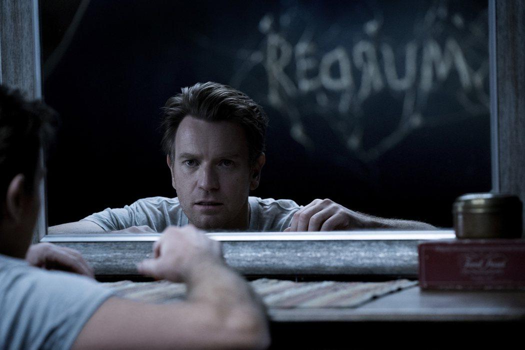 「安眠醫生」11月8日上映。圖/華納兄弟提供