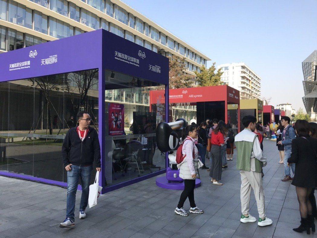 阿里巴巴在總部西溪園區打造六間「全球直播室」。記者蔡銘仁/攝影