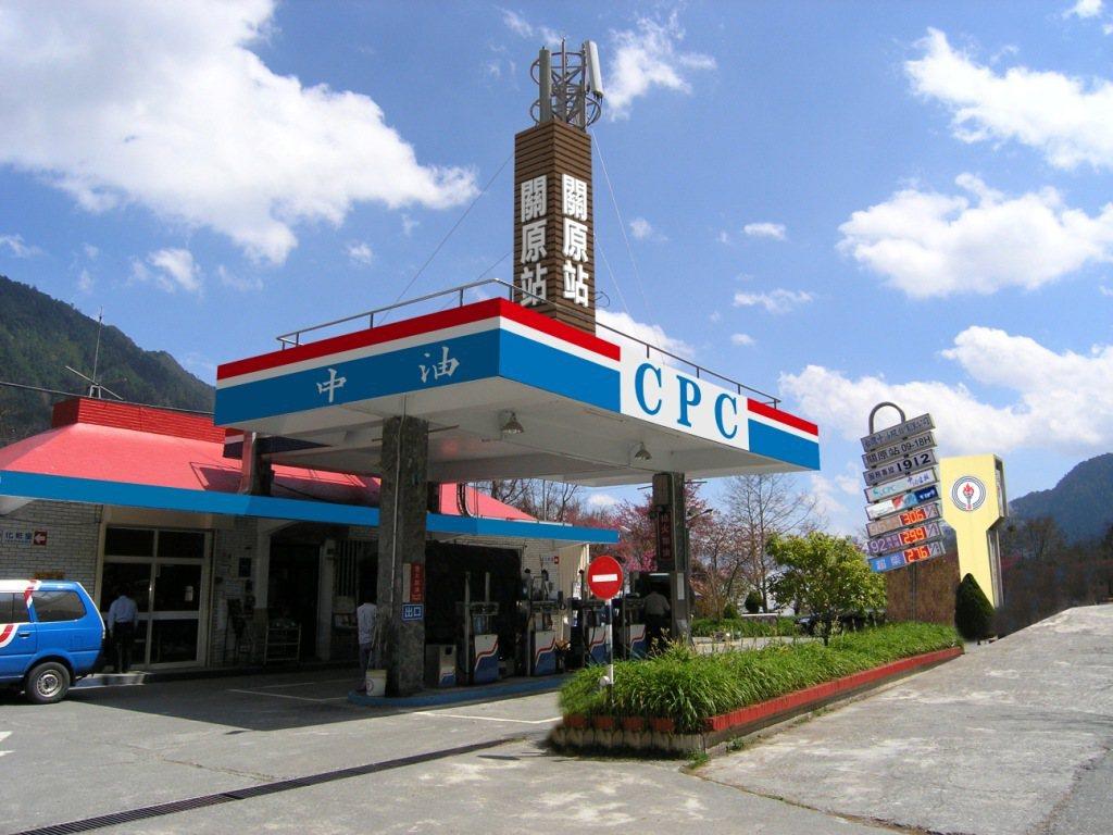 示意圖,圖為中油關原站。 圖/中油公司提供