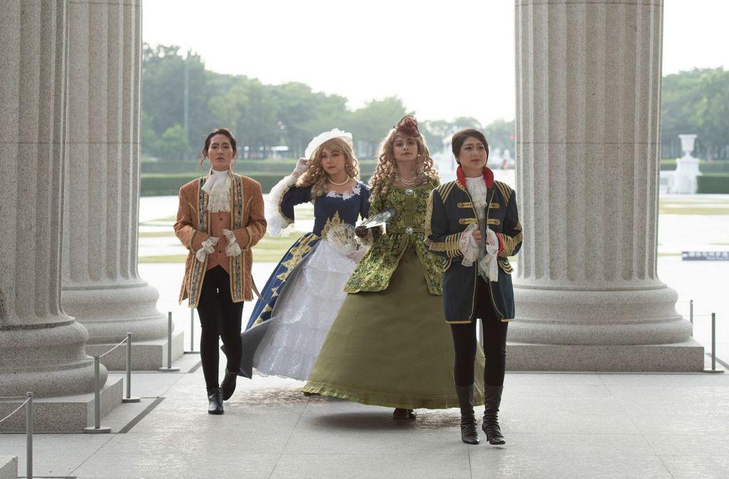 穿著華服的皇室貴族將現身與民眾同樂。  奇美館 提供