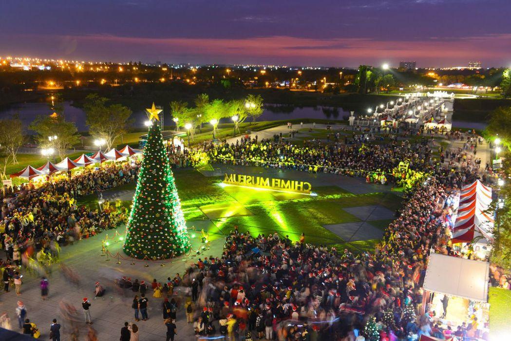 去年吸引逾5萬人參與的「奇美聖誕周末」,12月再度登場。  奇美館 提供