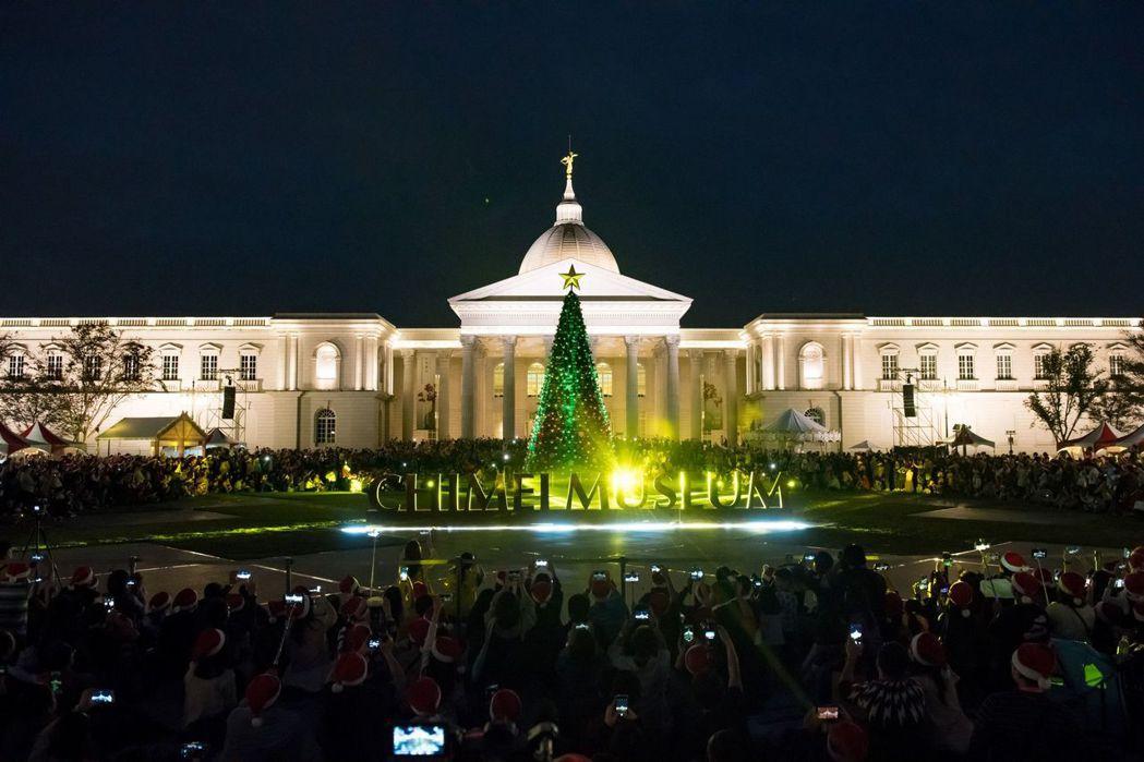 去年引起熱烈迴響的「奇美聖誕周末」活動今年將再度舉辦。  奇美館 提供