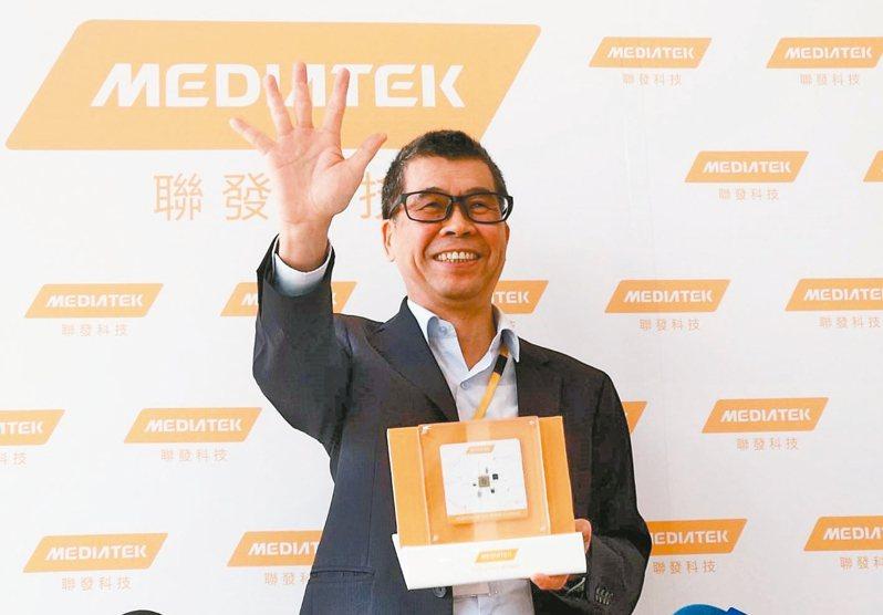 聯發科首顆5G單晶片,將在26日發表。圖為董事長蔡明介。 圖/聯合報系資料照片
