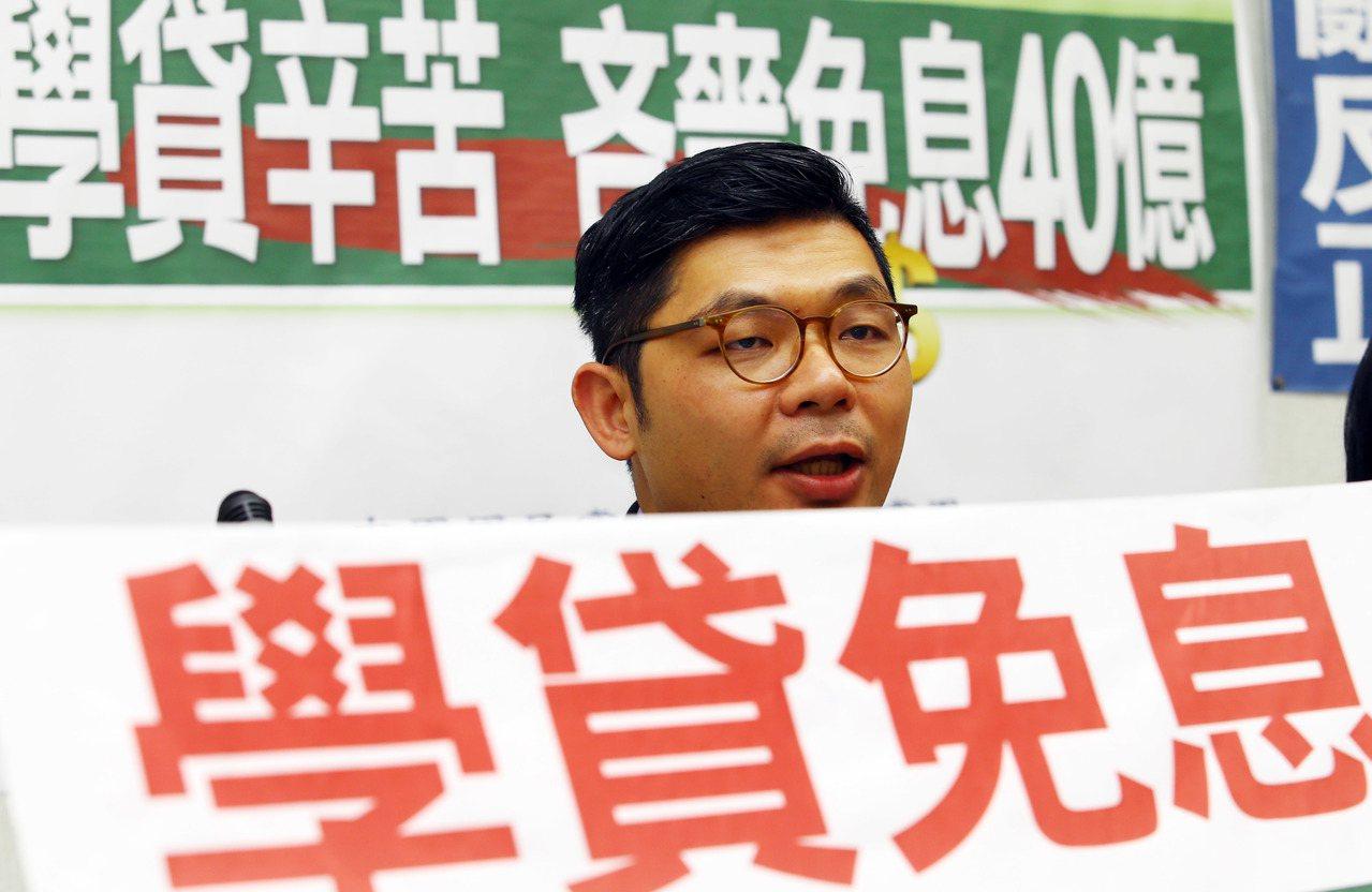 國民黨總統參選人韓國瑜主張學貸免利息,但國際間不乏學貸影響國家財政例子。 記者杜...