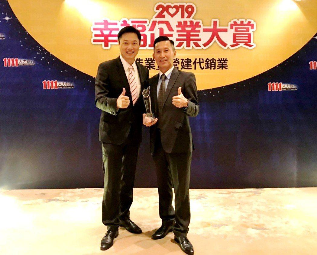 歐德集團獲選幸福企業(右)副董事長馬國慶代表受獎,(左)1111人力銀行總經理李...