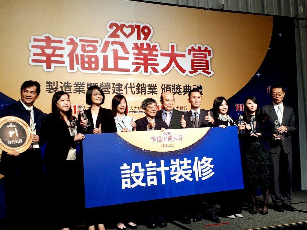 歐德集團獲「2019 幸福企業-設計裝修類」肯定,(右四)為集團副董事長馬國慶。...