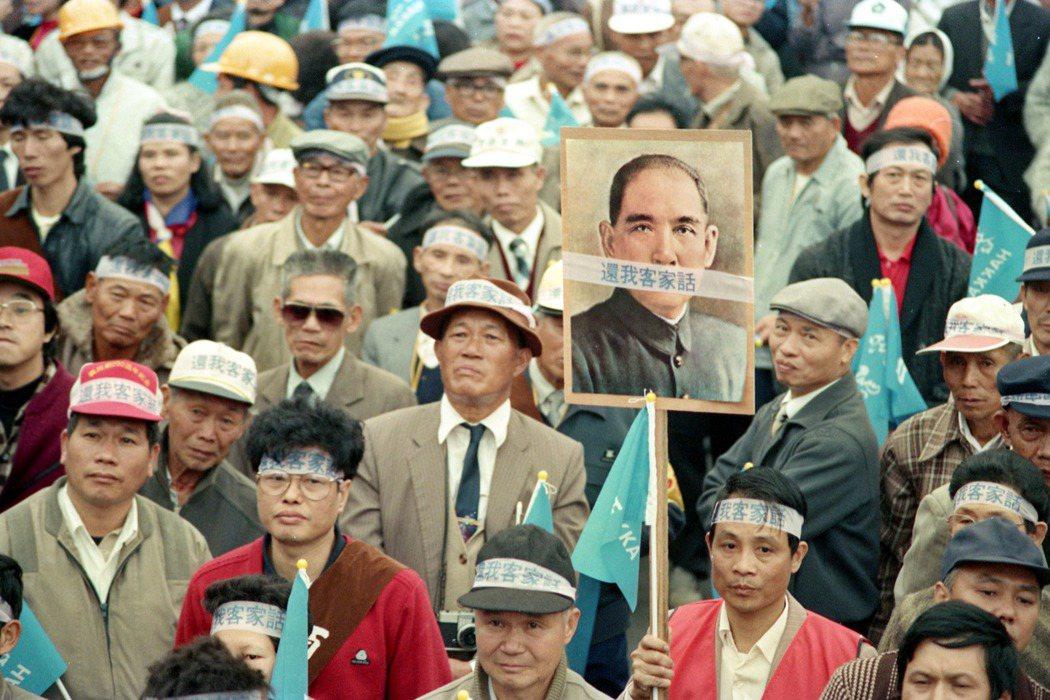 1988年,客家人組織「還我母語運動」,抗議客家語在廣電媒體中不受重視。 圖/聯...