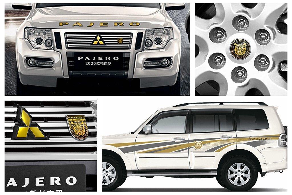 新年式三菱Pajero自動舒適版起新增「Pajero山貓形象兩用標誌」、「Paj...