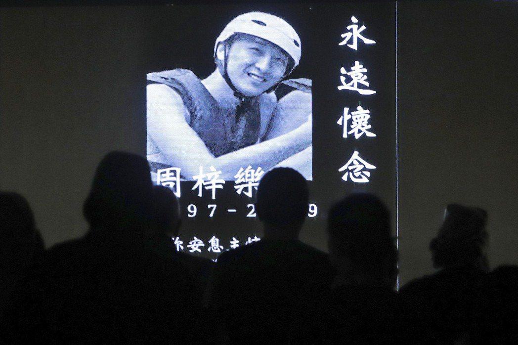 11月9日晚上,民眾在金鐘添馬公園舉辦周梓樂的追思會。 圖/美聯社