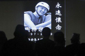 盧斯達/生於香港九七回歸的他,在黑暗中墜樓而亡