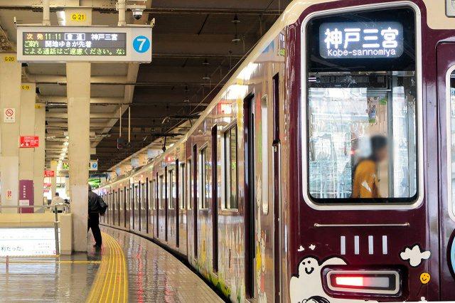 阪急電鐵大阪梅田站,11月11日上午11點11分發出的1111號列車。圖截自/阪...