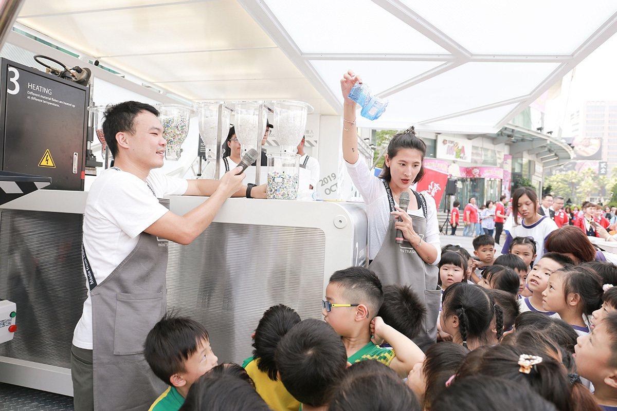 徐元智先生紀念基金會和小智研發公司攜手打造「行動綠方舟」,讓寶特瓶蓋5分鐘變花器...