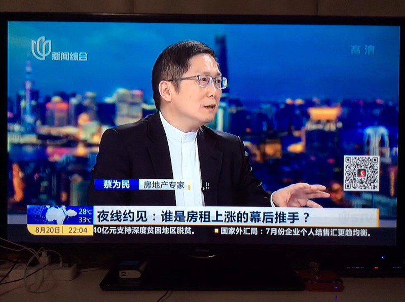 兩岸知名房產與財經專家蔡為民近期將在台灣舉辦房地產及財經趨勢講座,歡迎感興趣的人...