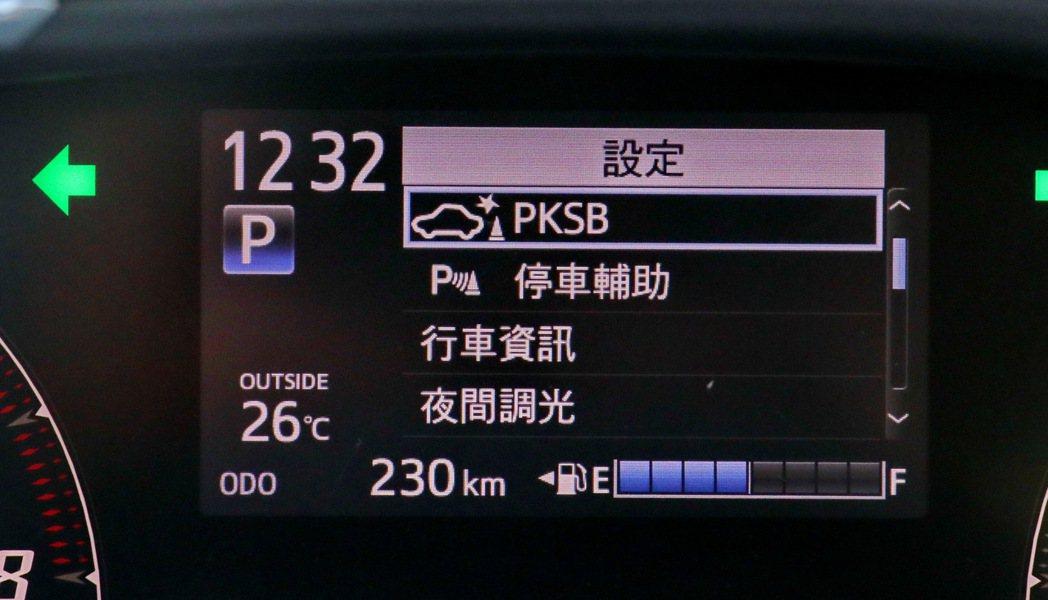 首度導入台灣市場的PKSB (Parking Support Brake) 防碰...