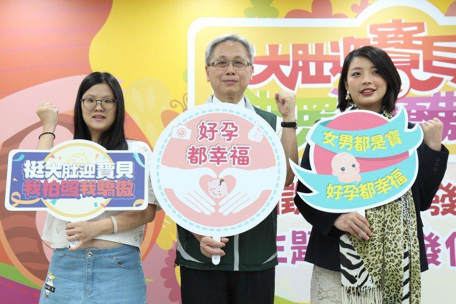 準媽咪分享懷孕歷程,認為生女生男都一樣好。(photo by國民健康署)