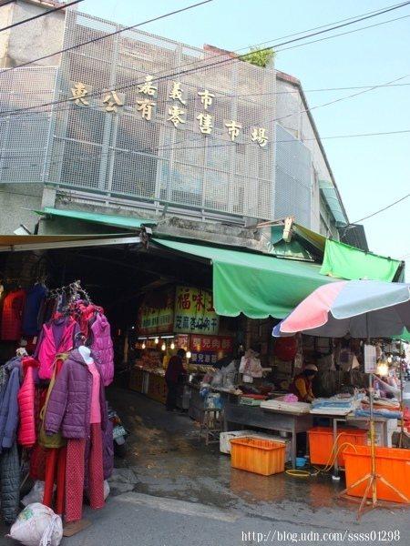 嘉義之旅第二天一早就安排來到這裡,一方面是想吃點網路上推薦的美食,另一方面就是覺得東市場非常適合一遊