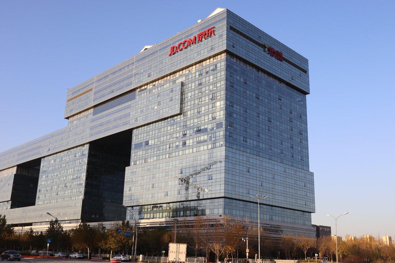 位於北京亦莊的京東總部。記者呂佳蓉/攝影