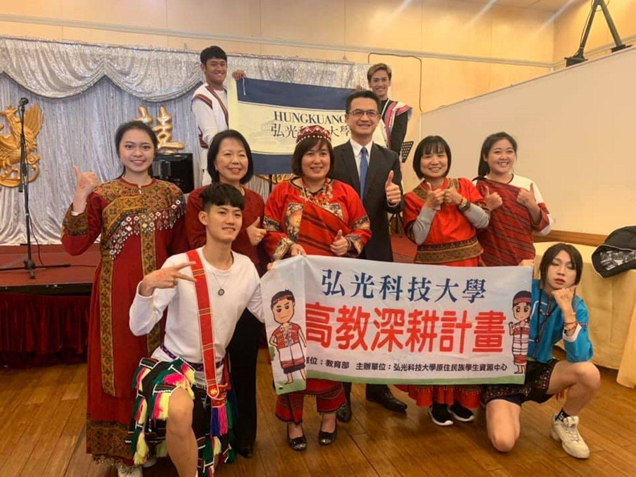 弘光科大原住民學生到紐西蘭文化交流,做國民外交。圖/弘光科大提供