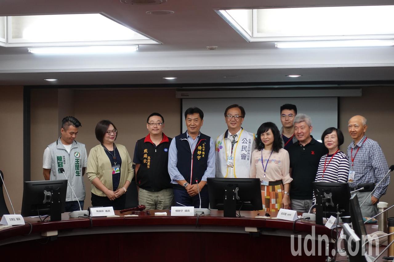 台北市議會公民參與政策委員會今上午公布調查結果,強調抽驗30家藥妝門市,只有10...