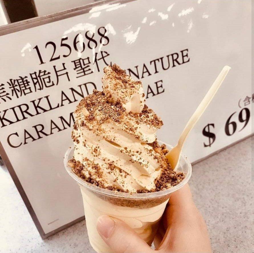 近日引起討論的好市多冰品「焦糖脆片聖代」,IG美食部落客紛紛嘗鮮。IG@cand...