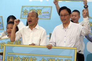 搶頭香!韓國瑜、張善政18日上午登記參選總統