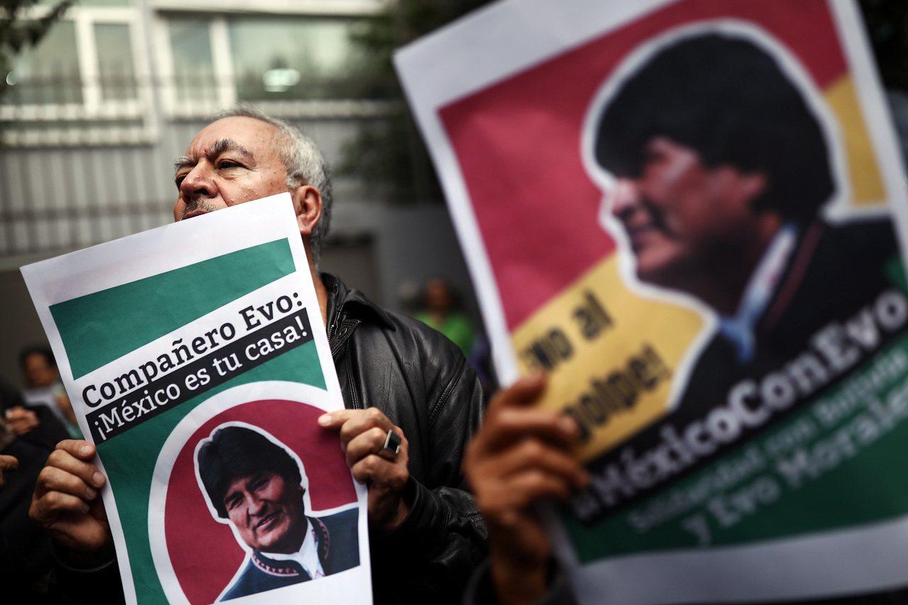 玻利維亞總統莫拉萊斯因大選舞弊疑雲,在軍方壓力下辭職,已向墨西哥尋求政治庇護獲得...