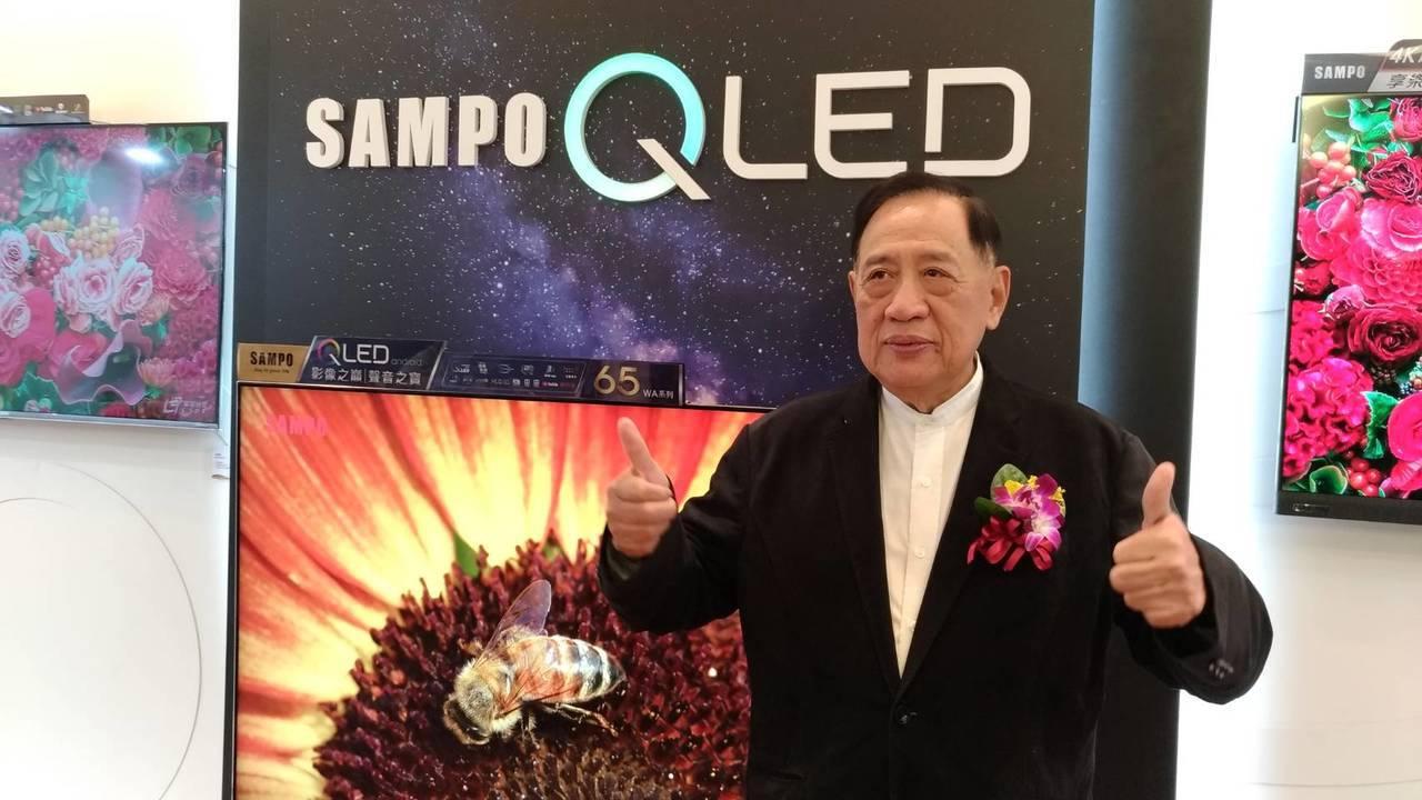 聲寶總裁陳盛沺表示,推出頂級旗艦QLED量子點顯示器強勢登場,強調市場最高CP值...