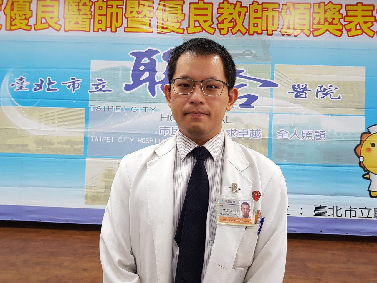 今天11月12日是醫師節,台北市立聯合醫院舉辦優良醫師暨優良教師頒獎表揚大會,由...