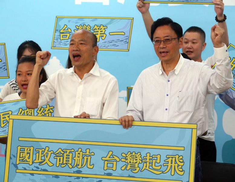 國民黨總統參選人韓國瑜(左)。本報資料照片