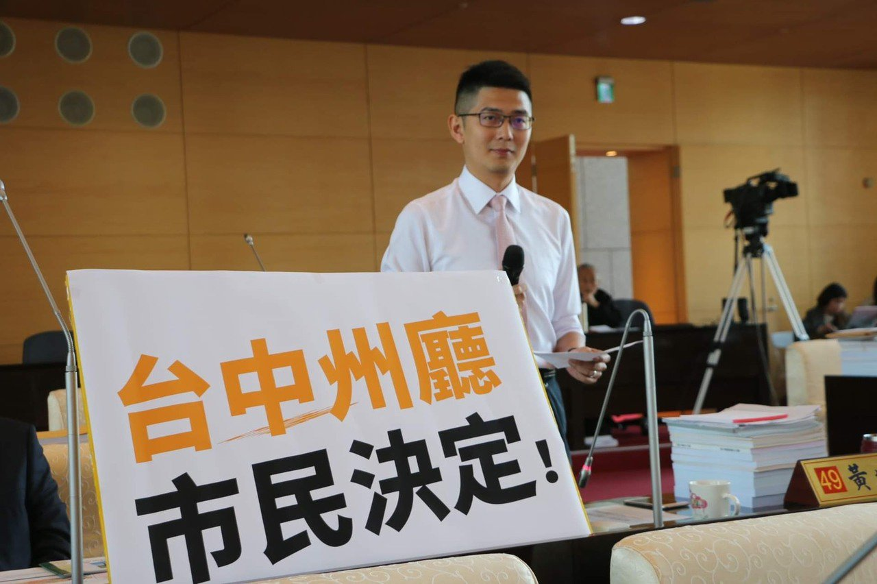 市議員黃守達希望由市民決定台中州廳未來用途。圖/黃守達提供