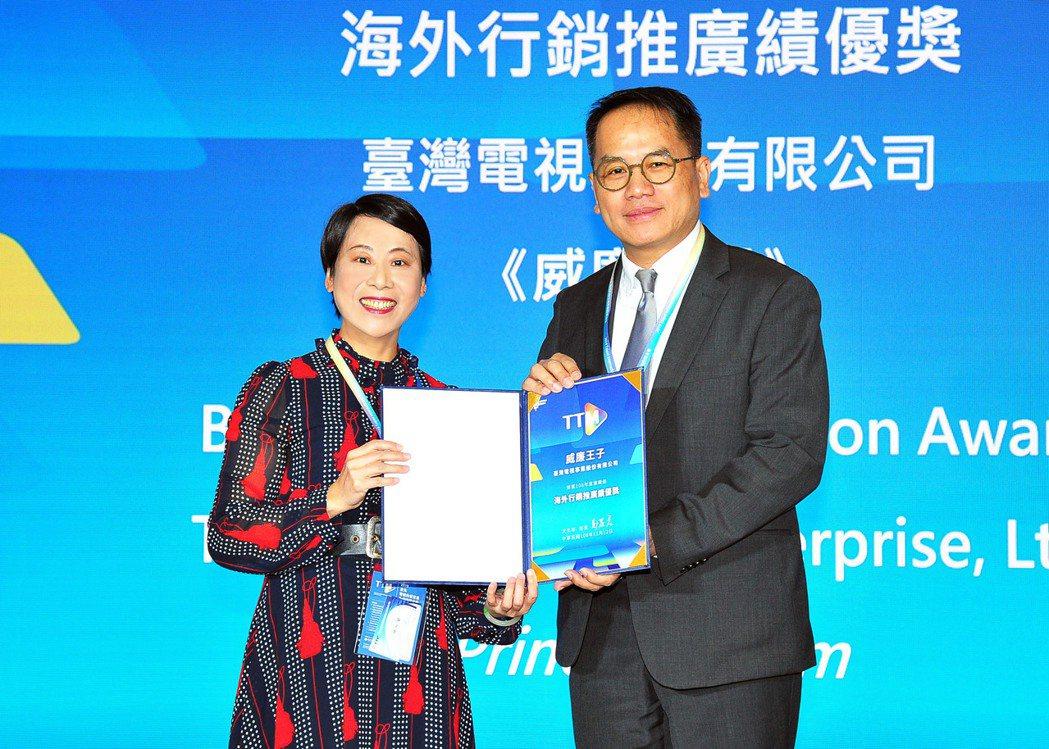 台視節目部經理楊秋蘭(左)代表受獎。圖/台視提供
