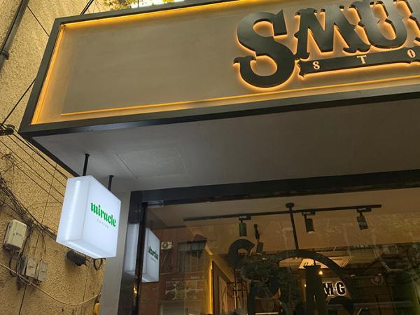 歌手林俊杰的咖啡店Miracle coffee「雙十一」在上海市長樂路開業。澎湃...