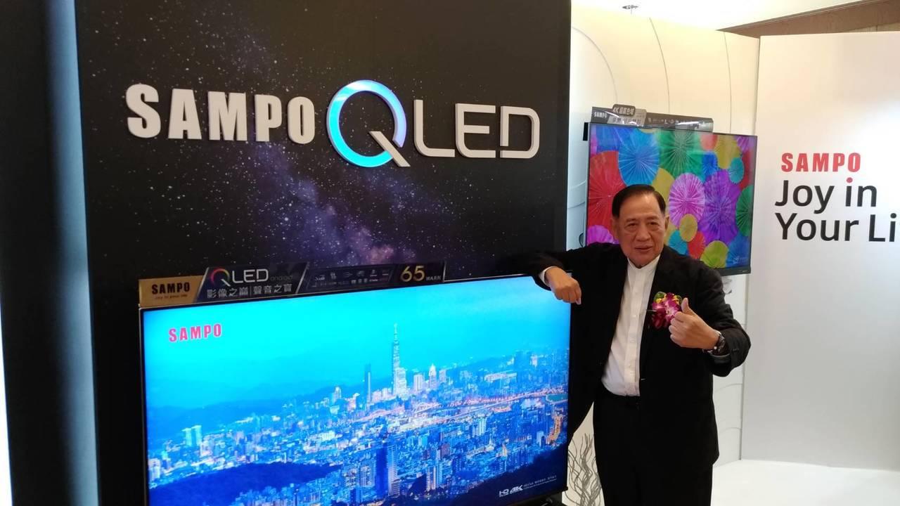 聲寶今日新產品發表會中,由聲寶總裁陳盛沺宣布,推出旗艦QLED量子點顯示器,強調...