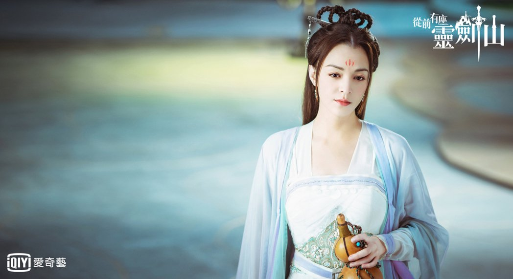 張榕容飾演毒舌傲嬌「五長老」王舞。圖/愛奇藝台灣站提供
