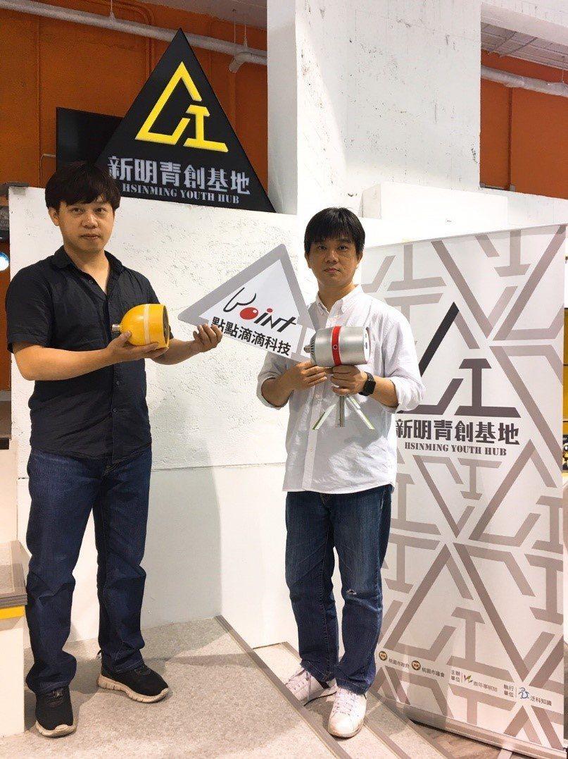 點點滴滴科技執行長(右)游象霖與總工程師(左)王守正。圖/新明青年創業基地提供