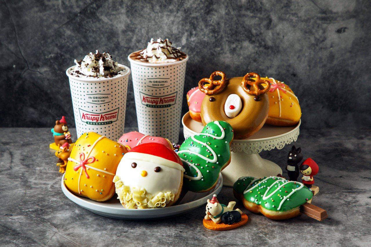12/25前,任選一款耶誕甜甜圈,加購冬季飲品享20元折價優惠。圖/Krispy...
