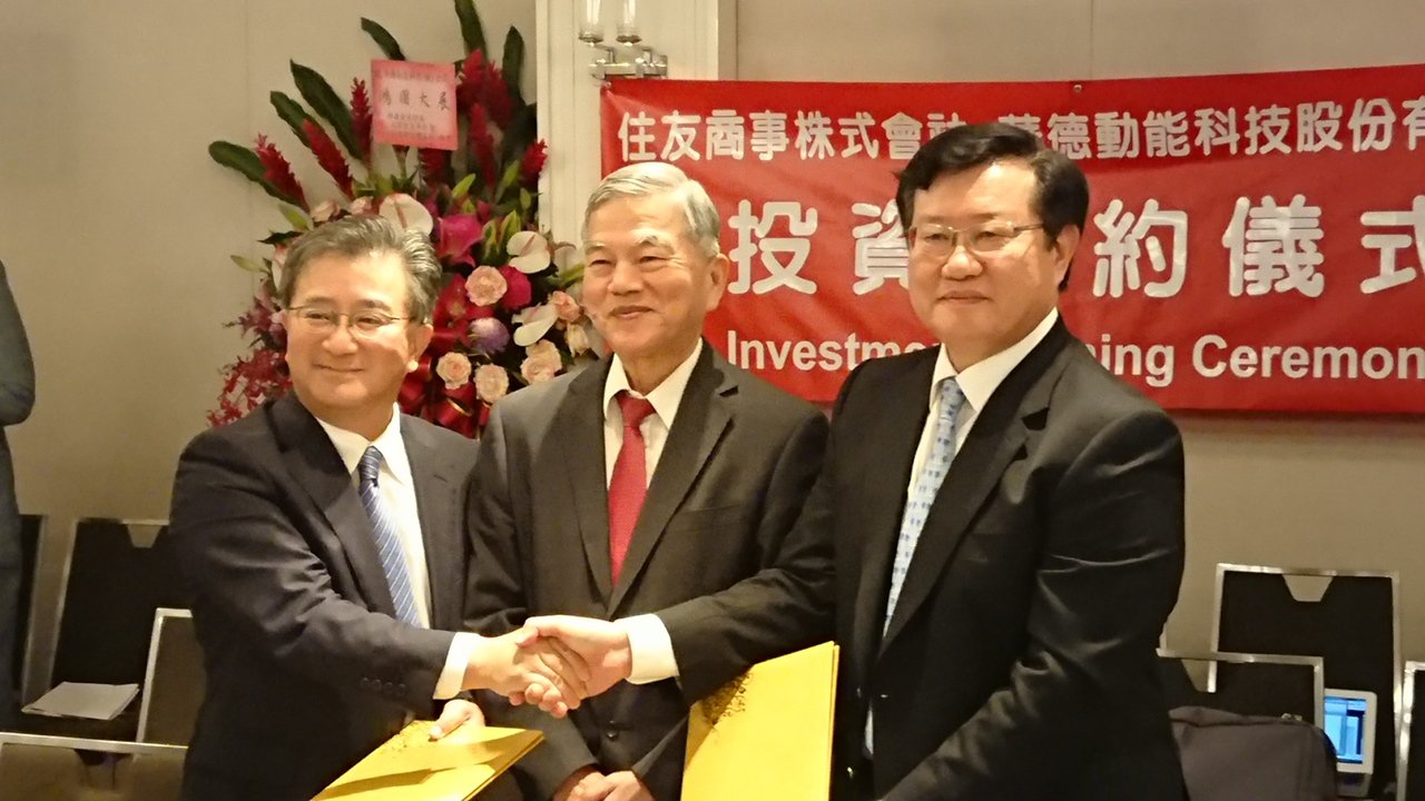 華德動能今天公布日本住友商事株式會社參與華德私募。記者黃淑惠/攝影
