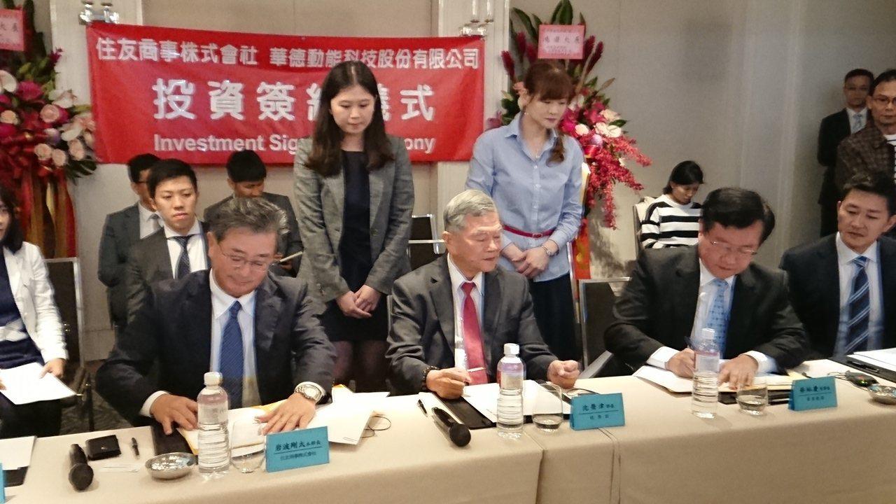華德動與日本住友商事株式會簽約參與私募認購。記者黃淑惠/攝影