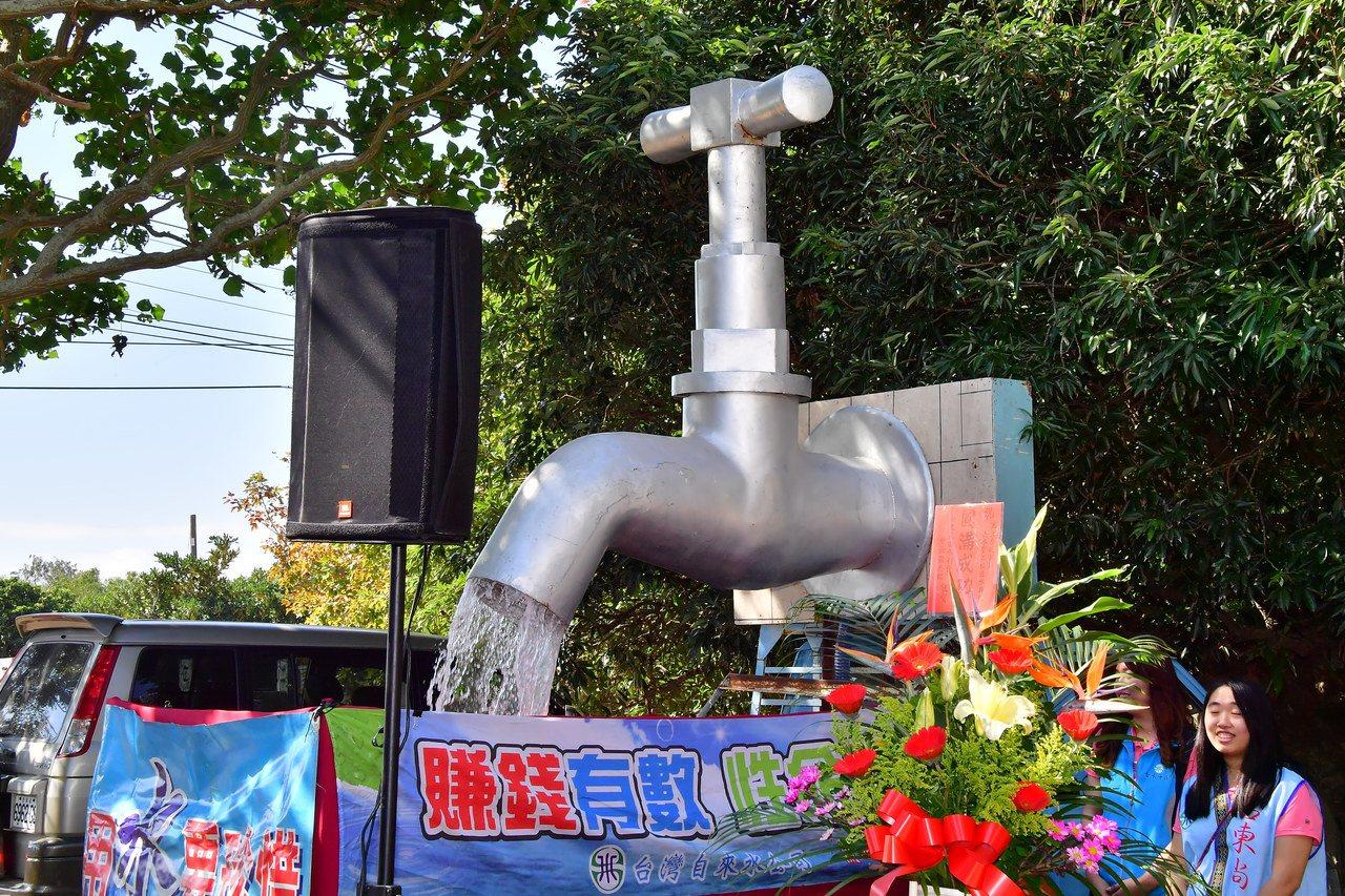 自來水公司池上供水系統改用萬朝深水井,水質硬度約降一半,今天上午舉行通水儀式,嘉...