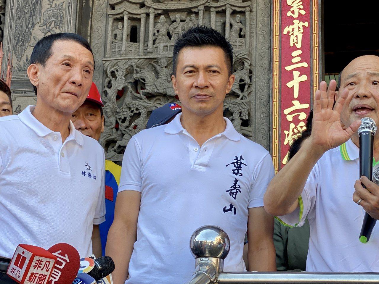 國民黨屏東第一選區立委參選人葉壽山(中)表示,恭喜對手整合成功,自己會更加努力。...