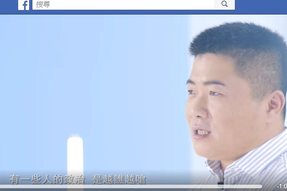 尋求連任的立法委員顏寬恒繼與朱立倫合拍「聽海」MV後,今又再推出一支個人的MV。...