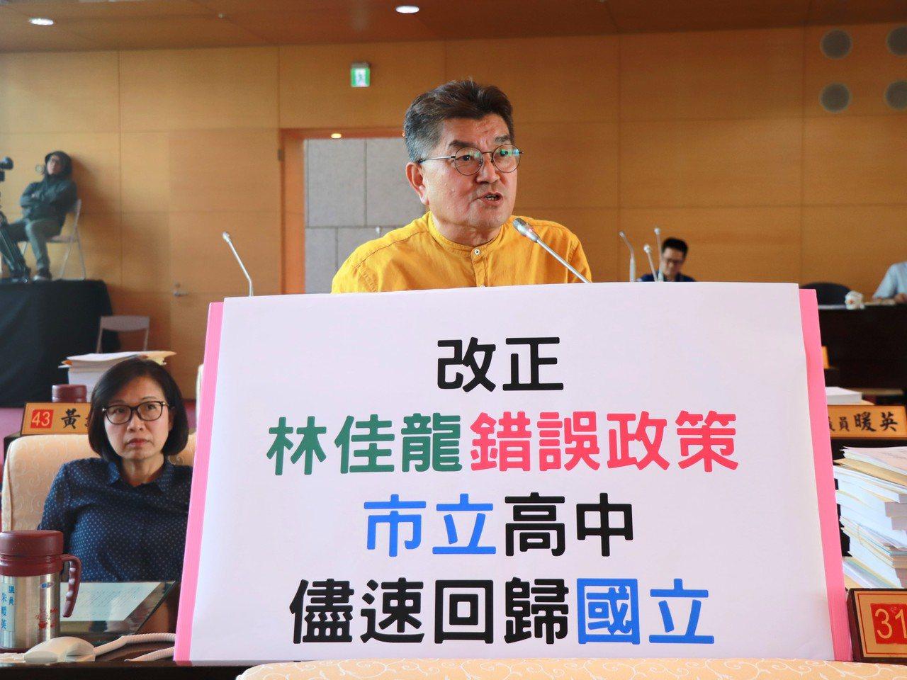 台中市議員李中要求教育局向中央反映,收回高中職。圖/李中提供