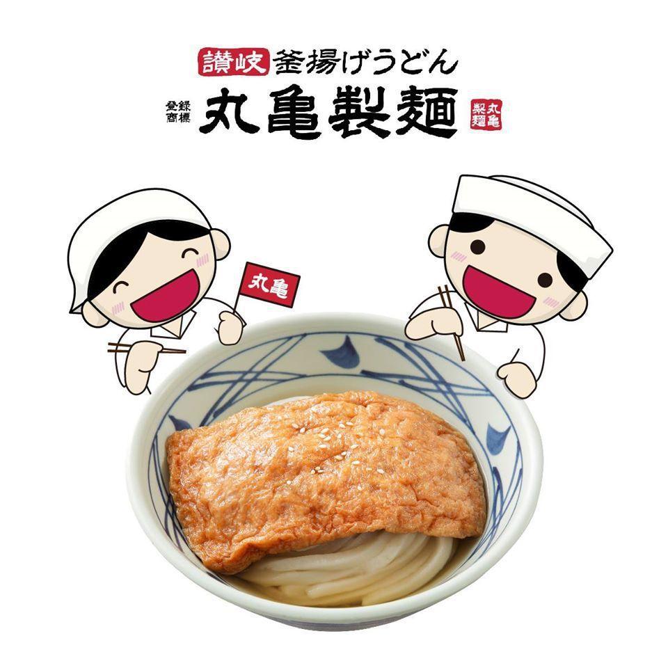 丸龜製麵提供有湯烏龍麵、豆皮烏龍麵等一系列烏龍麵點。圖/取自丸亀製麺粉絲頁