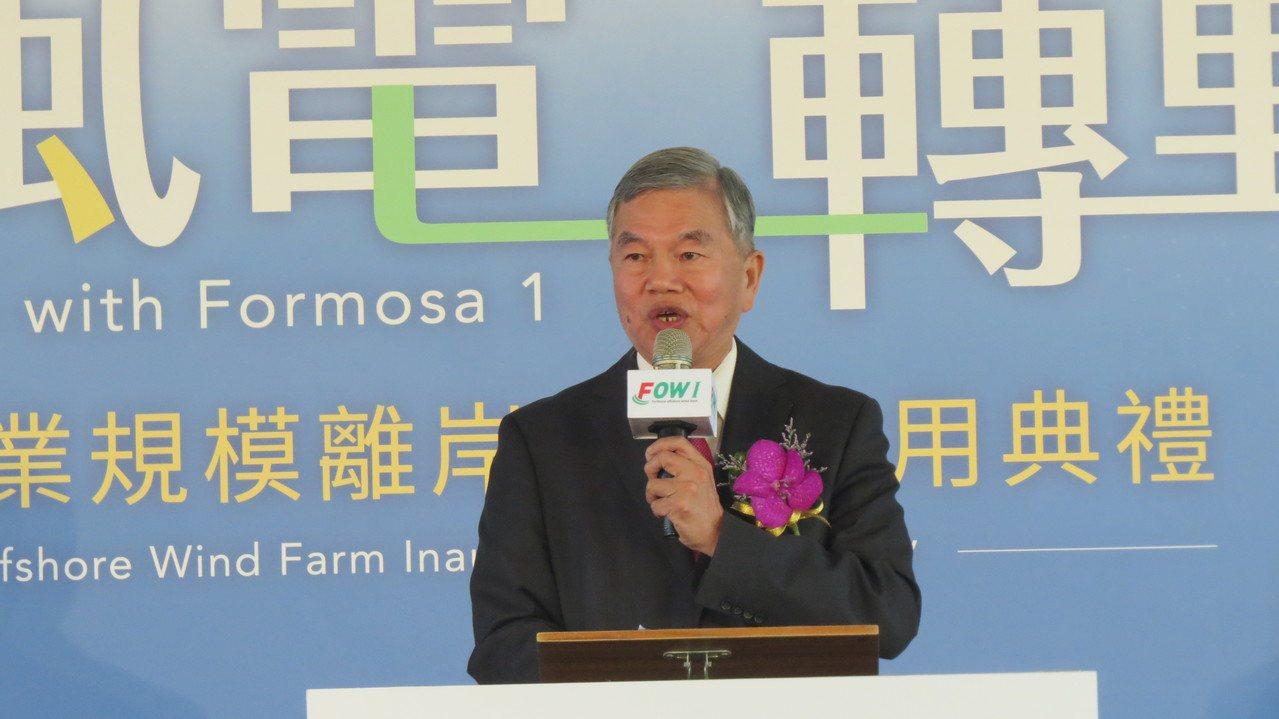 政府2025年綠電占20%的政策目標,經濟部長沈榮津今天表示帶動投資1兆元,產值...
