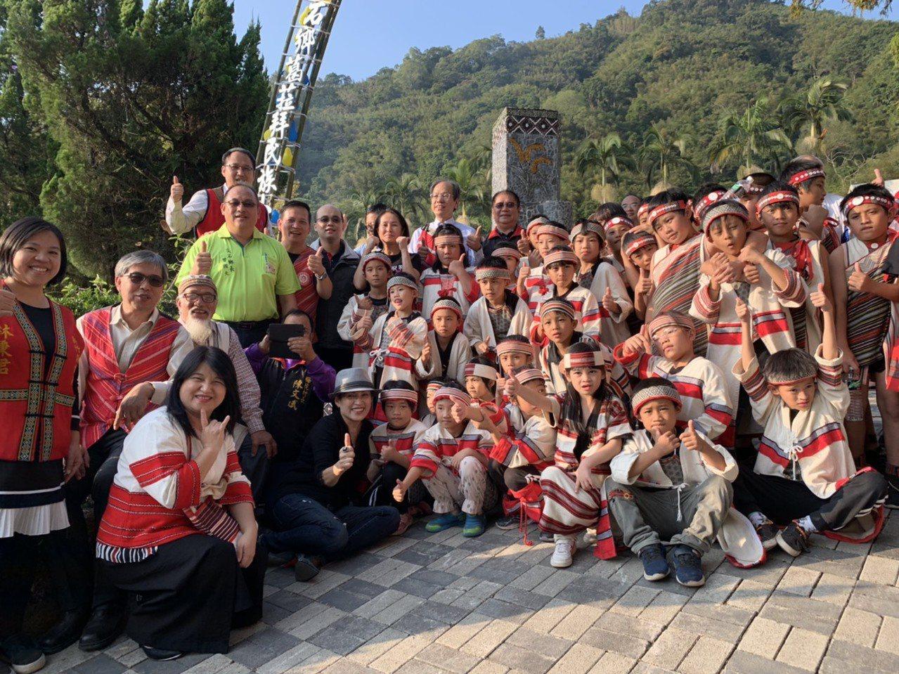 尖石國小自106學年度起實施原住民族實驗教育,經過2年的籌備,正式成為新竹縣泰雅...