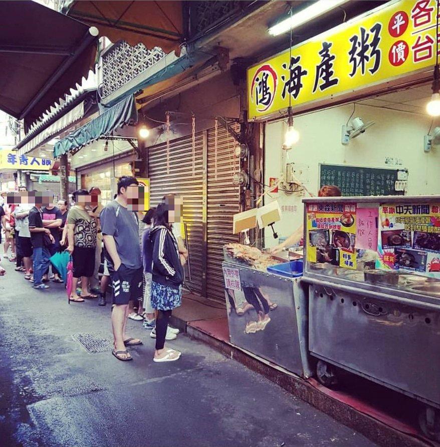 「鴻海產粥」螃蟹日買粥送蟹,總是很快搶購一空。圖/IG ericwu650328...