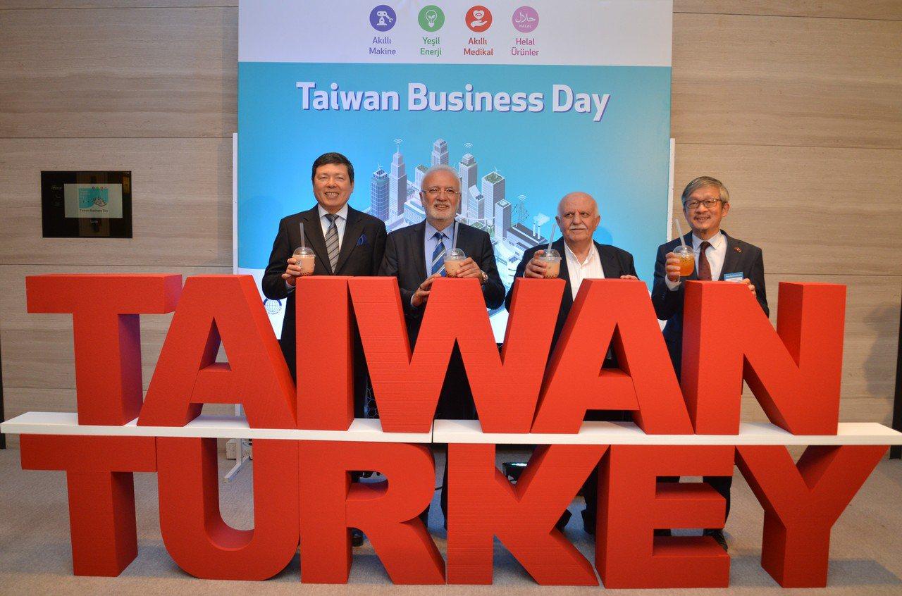土耳其人也愛喝珍奶!外貿協會秘書長葉明水(左起)、土耳其國會貿易與能源委員會主席...